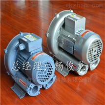 5.5KW焊接废气处理鼓风机