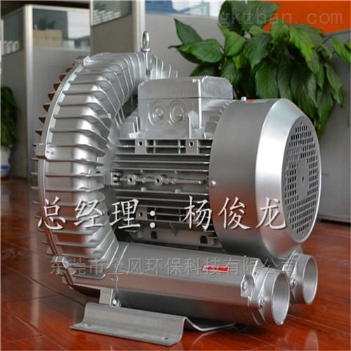 毛绒压花机配套专用高压气泵高压鼓风机