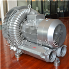 2200W东莞全风漩涡高压气泵