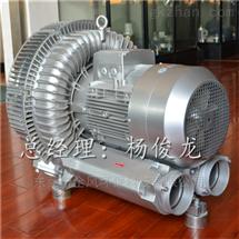 东莞全风漩涡高压气泵