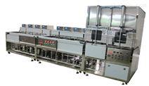 深圳威固特内窥镜镀膜前处理超声波清洗机