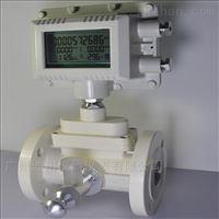 DC-LWQ智能一體氣體渦輪流量計