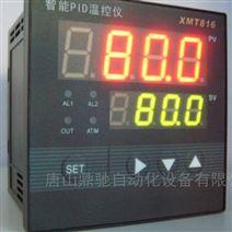 智能溫度控制儀溫度自整定調節器