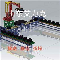 工业搬运关节機器人码垛机全自动化设备
