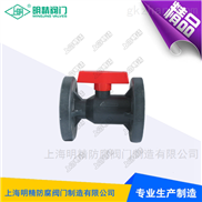 Q41FS塑料球阀,UPVC塑料球阀,耐酸耐腐蚀球阀