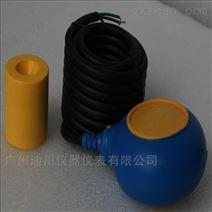 4M 6M电缆浮球液位开关