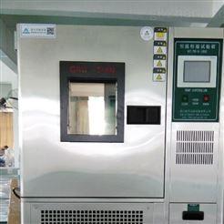 GT-TH-S-150Z手套高低温、可程式恒温恒湿箱