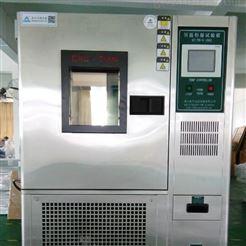 可程式温湿度循环试验箱