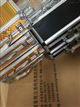 trchunhui键相传感器TR81 4mm;配套前置器810811-01
