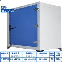 江苏熔喷布模具孔位堵塞专用超高温烤箱
