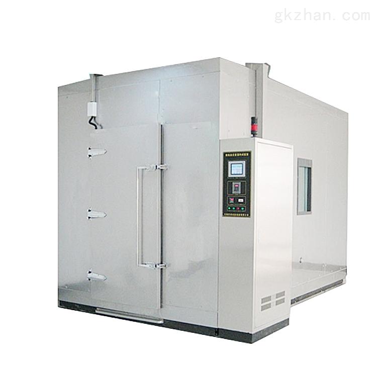 步入式试验箱定制大型恒温恒湿房