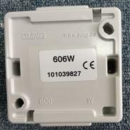 德国源头采购,优势代理honsberg HD1K-025GM等 价格优势