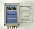 高温风机绕组温度多回路温度远传监测仪