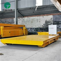 搬运设备车间货物转运电动平车 滑触线小车