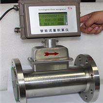 压缩空气用LWQ气体涡轮流量计