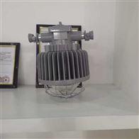 LED防爆泛光灯DGS18 127v矿用防爆灯供应