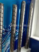 天津东坡抗旱专用多级潜水泵