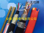 PJZL23-4*0.9计轴电缆请选安徽天缆电气