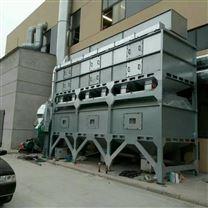废气处理设备的整套配置工艺流程图