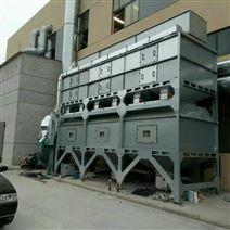 焊接车间废气净化设备催化燃烧装置设计方案