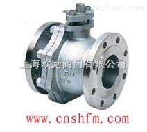 上海供应各种型号球阀,不锈钢硬密封球阀,不锈钢闸阀