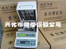 购买快速水分测试仪 选择精泰牌水份快速测试仪 JT系列