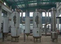 廢水三效蒸發器