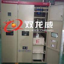 高压液体变阻软起动器 水阻柜 质优价廉