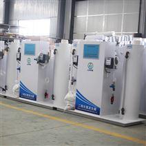 贵州铜仁电解法二氧化氯发生器使用说明书