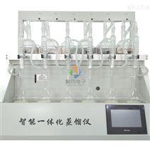 天津六位独控蒸馏仪远红外陶瓷加热