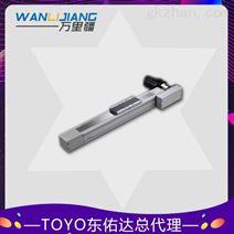 深圳欧规皮带滑台TOYO MK85