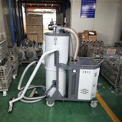 SH-7500地面吸尘双桶移动式吸尘器