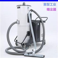 SH-5500供应纺织车间用移动式吸尘器