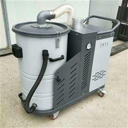 移动式地面吸尘器