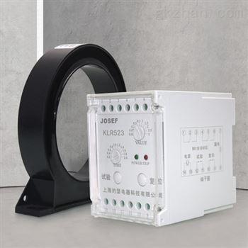 KLR523接地过电流故障继电器 漏电保护