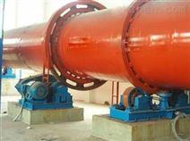 郑州起腾复合肥生产线 滚筒式烘干机