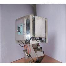 诺鼎塑胶金属分离器(新款2)