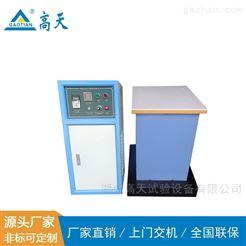 武汉专业垂直电磁振动试验台