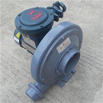 MA防爆鼓风机-煤矿专用防爆漩涡风泵
