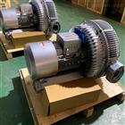 20千瓦双叶轮高压旋涡气泵
