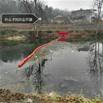 自动拦垃圾pe浮筒 拦污浮筒厂家