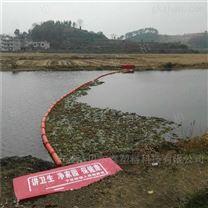 水面垃圾拦截浮筒 水库入口拦漂