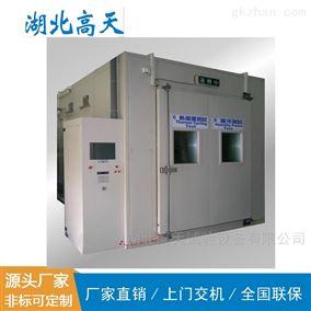 精密型恒温恒湿测试箱,武汉耐候试验箱