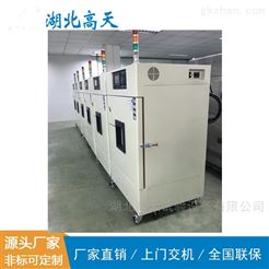 高温老化试验箱GT-TK-72