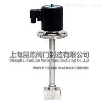 焊接式低温电磁阀