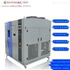 高低温可编程冷热交变冲击实验箱