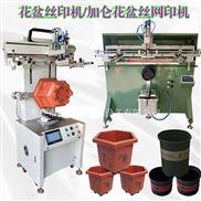 加仑花盆丝印机花盆滚印机六面花盆印刷机