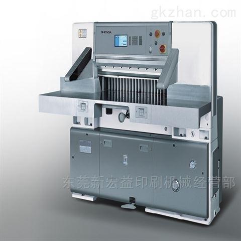双道轨液压切纸机