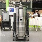 南京全风厂家工业用颗粒吸尘器