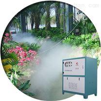 智能雾森系统